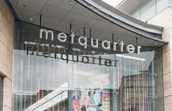 New World Street Food Hall At Metquarter To Create Over 130 Jobs In Liverpool
